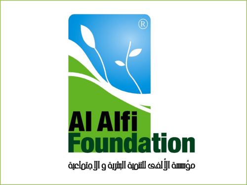 Logo of the Al Alfi Foundation